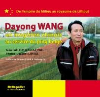 MEMOGRAMES-Dayon Wang magicien chinois - cover page 1